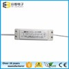 plastic case low THD11% constant current 40W led driver for panel light