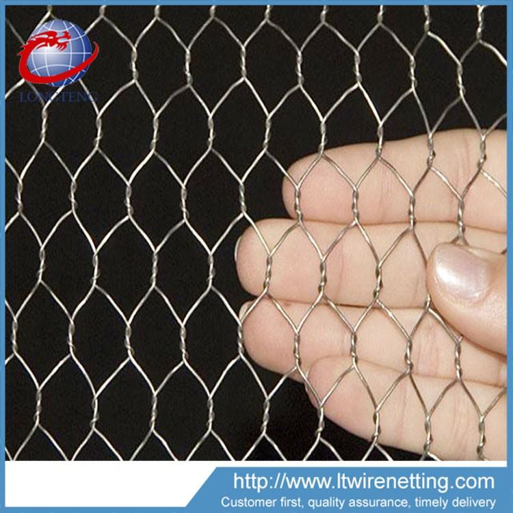 Good Quality Wire Plant Cages