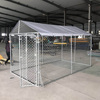 Large outdoor chain link boxed dog run dog kennel