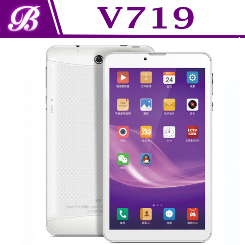 MTK8382 4.2 Dual Sim Dual Standby Multi-Language 3G Android Smart 7 Inch Bulk Wholesale Android High Quality Cheap Tablet PC