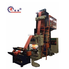 SS-FM Widely Used PE Blowing Machine Extrusion Maachine Factory