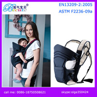 BECUTE baby products like baby carrier for kids.baby carriers kids items wholesale