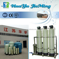 China FRP seamless household filter vessel