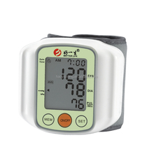 CE approved Medical Cheap High Accuracy wrist watch blood pressure monitor