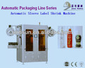 Hot style special robotic bottle labeling machie for drinks/mineral water/juice/pure water bottle sleeve labeling machine CE&ISO