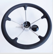 5 Spoke With PU Foam 15.5 inch Stainless Steel Boat sport steering wheel