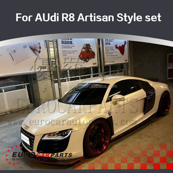Professional Tuning r8 2016 Style set /R8 CARBON bumper lip body kit for AUDI R8 Artisan style full set