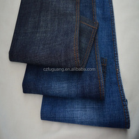 pure cotton solid color denim fabric