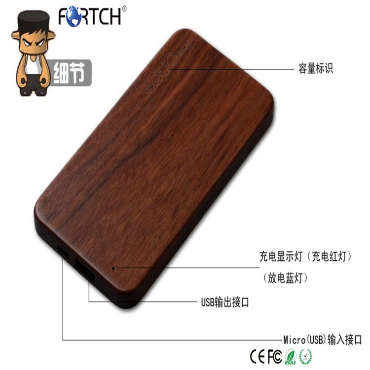 High Quality Mini Wooden Power Bank 5000mah for mobile phone