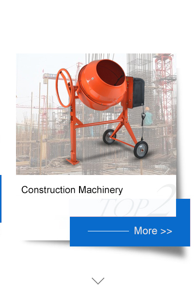 Construction Machinery - Concrete Mixer