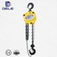 0.5ton-20ton Hand lifting tool VC-B chain hoists with hooks