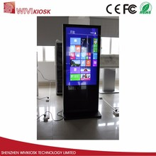 big size public wifi wireless intel kiosk for advetising and information publishing