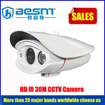 China hot sale 1000TVL IP66 waterproof cctv camera price list best digital camera prices in china BS-8832CN