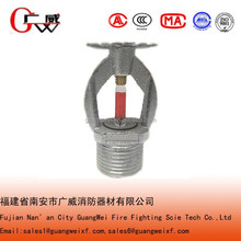 Fire sprinkler water system reliable sprinkler