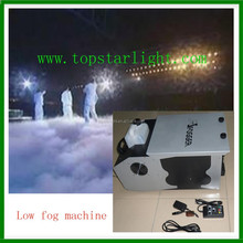 best selling products 1500W low fog machine cheap stage effect machine 12v fog machine wholesale online