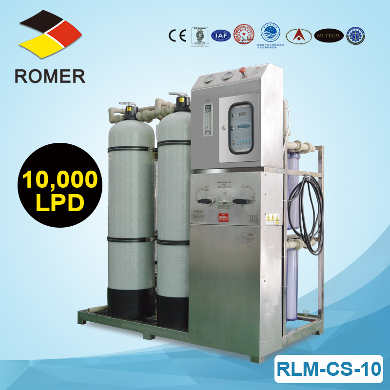 Romer water plant RLM-CS-10 10000LPD desalination equipment Low ro water plant price
