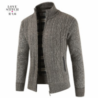 factory price latest design fashionable warm men's high collar zipper cardigan sweater