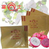 Fuji Newest Exclusive waterproof fruit paper protection Dragon fruit bag