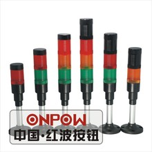 ONPOW high qualified (CE, ROHS) 40mm LED signal lamp tower 1~3layers warning light
