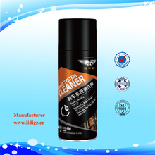 Powerful Brake Dust Cleaner, Brake Cleaning Spray, Muc Off Brake Cleaner