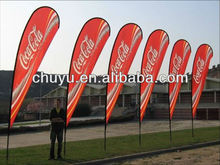 Advertising feather flag with portable hardware kits