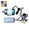 48V 1000W brushless magnet DC motor sets for battery tricycle