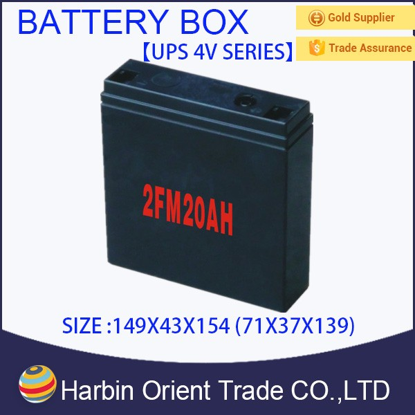 lead acid battery abs container
