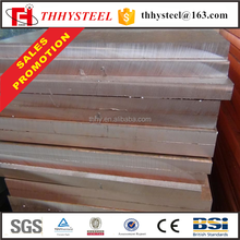 ali expres china 1/16 hard corrugated copper nickel alloy sheet price