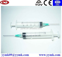 surgical consumable hypodermic injection syringe hopital disposable materials