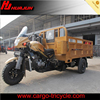 new 250cc chopper motorcycle chinese tricycle