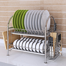 Kitchen Basket Double Tiers Shelf Multi-functional Stainless Steel Dish Rack