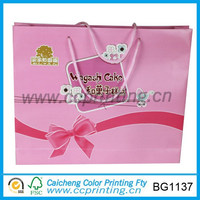 Customized order cookies package paper bag for food