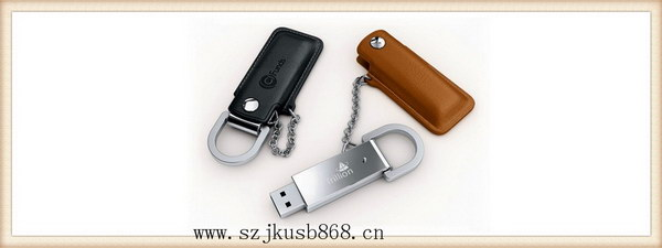 Alibaba china top quality wholesale leather usb case b