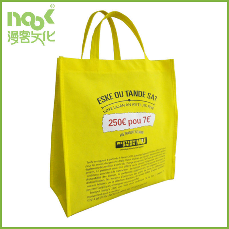 Eco reusable glossing yellow polypropylene non woven shopping bags