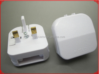 Lockable euro to bs1363 Converter Adapter with CE and ROHS