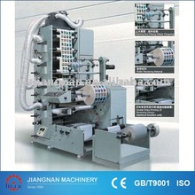 YR--6 Colours Flexographic Printing Machine