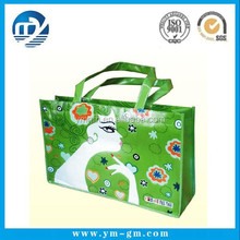 2015 recycle pp woven bags online shopping