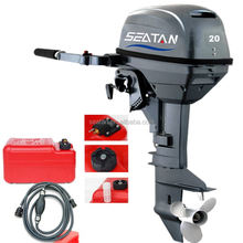 9.9 hp outboard motor 2 stroke cheap price