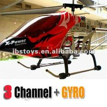 72CM SH Metal Body 3 Channel Big Helicopter Rc 8827