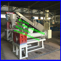 used Plastic granulator/waste plastic pelletizer/plastic granulating machine