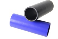 7.87'' 20CM SILICONE STRAIGHT PIPE RUBBER/COOLANT/RADIATOR/HOSE BLUE