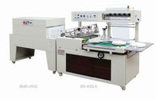 Auto Parts Packing Machine