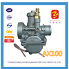 ATV MOTORCYCLE Motorcycle Accessories AX100 Carburetor