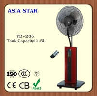Home Use Portable Cool Mist Fan