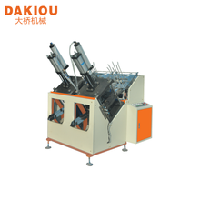 paper cup and plate making machine used paper plate making machine