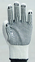 pvc dotted working glove/custom mma gloves