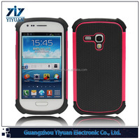 New Fashion Design Hybrid waterproof case for samsung galaxy s3 mini i8190