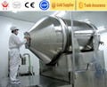 Eyh Two Dimensional Motion Mixer for Powder Mixing
