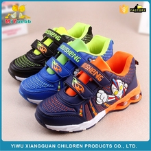 New arrival high quality double hook&loop kids children sport shoes