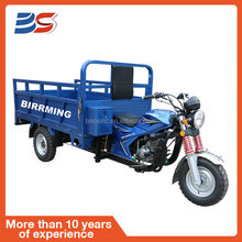 Factory Price 4 Stroke Motorcycle 3 Wheel Sale